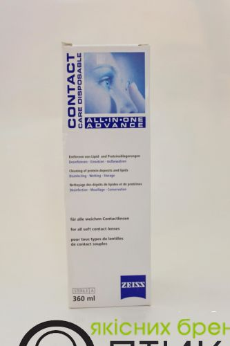 ZEISS CONTACT CARE DISPOSABLE