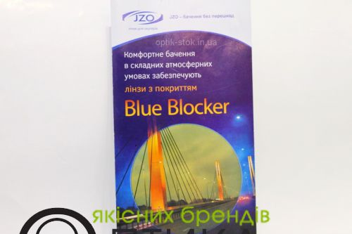 Izoplast 150 M BLUE BLOCKER