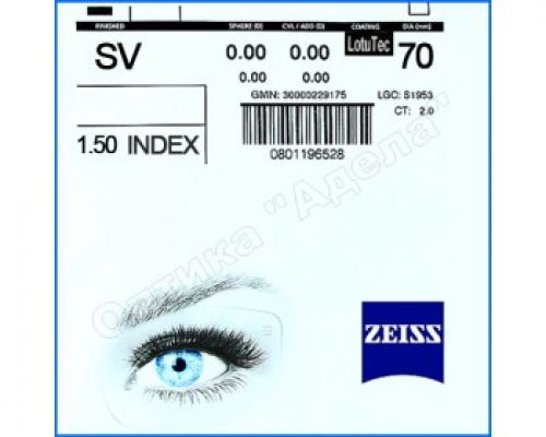 ZEISS SV 1.5 LotuTec UV (марочные)
